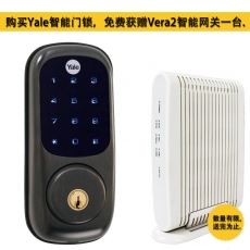 Yale touch doorlock
